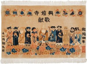 2x4_chinese_immortals_rug_022215