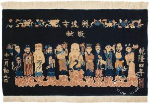 3x5_chinese_immortals_rug_022202